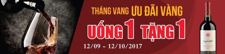 (2017.08)Uu-dai-ruou-vang-fb-giahan